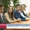 Победители международной научно-практической конференции учатся вновоуренгойской гимназии.