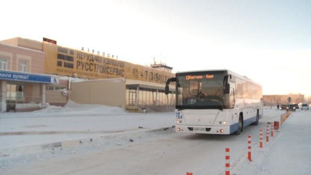 По маршруту «Новый Уренгой – Коротчаево — Лимбяяха» начали курсировать новые автобусы