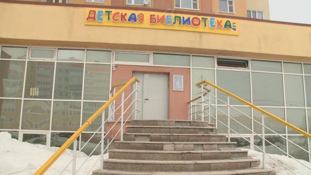 После капитального ремонта детская библиотека начнёт работу вновом формате