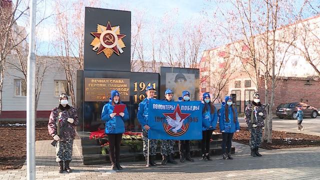 Врамках проекта «Уютный Ямал» вЛимбяяхе открыли монумент героям Великой Отечественной войны