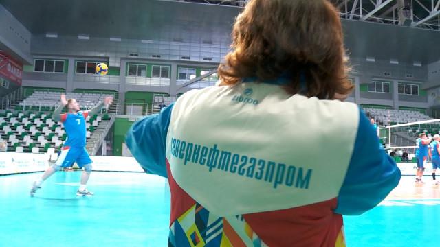 Команда ОАО «Севернефтегазпром» принимает участие вблаготворительном турнире поволейболу
