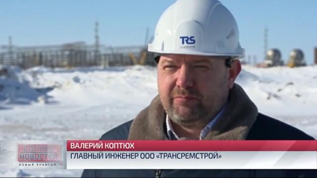 Руководство компании «Трансремстрой» поощрило сотрудников запроизводственные успехи.