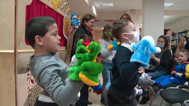 ВЦентральной детской библиотеке прошёл иммерсивный спектакль для детей сособенностями вразвитии