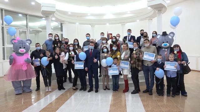 Ямальские семьи получают сертификаты наулучшение жилищных условий