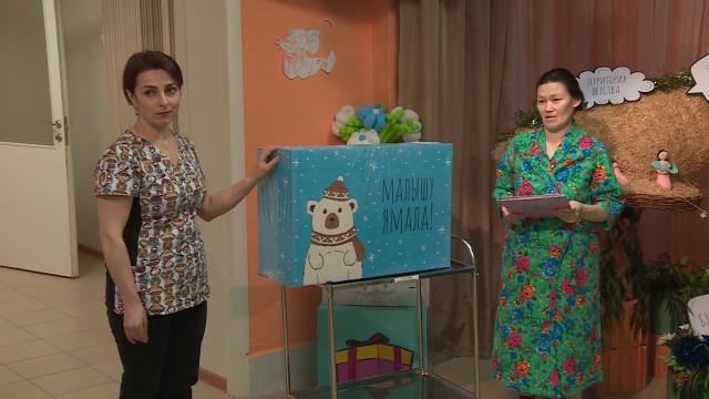 В Новом Уренгое родилась первая в этом году двойня