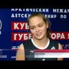 Вкубке главы региона сборная Ямала одержала победу над командой изКитая.