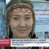 Ямальские конкурсанты Чтений им. В.И. Вернадского представили свои научные разработки