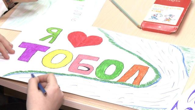 Школьники измногодетных семей района Коротчаево посетили Тобольск