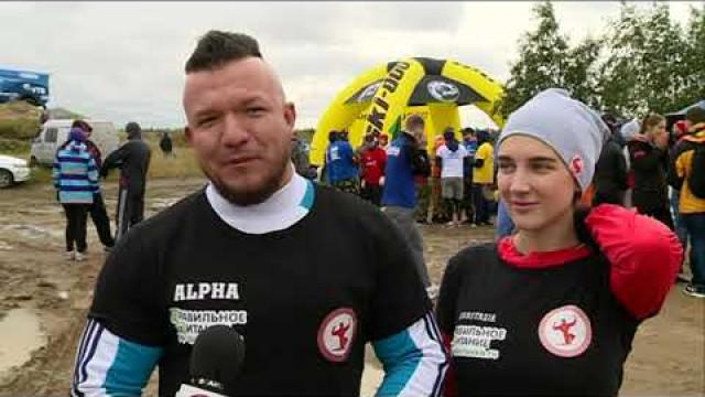 Новоуренгойцы приняли участие в«Гонке Чемпионов».