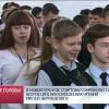ВНовом Уренгое стартовал окружной тур Всероссийских юношеских чтенийим. В.И. Вернадского.