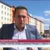 Первый заместитель губернатора ЯНАО оценил темпы строительства вКоротчаево.