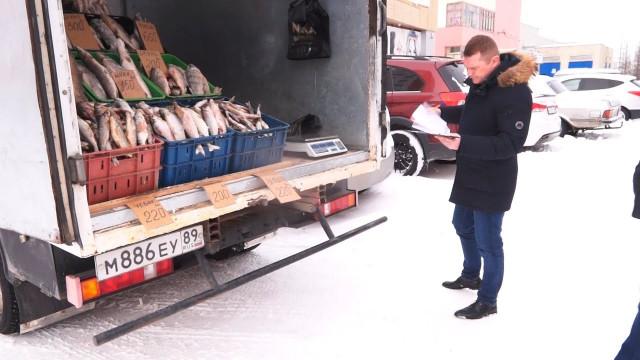 Предприниматель ответит занезаконную торговлю рыбой