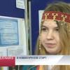 ВНовом Уренгое стартовал окружной тур Всероссийских юношеских чтений имени В.И. Вернадского.