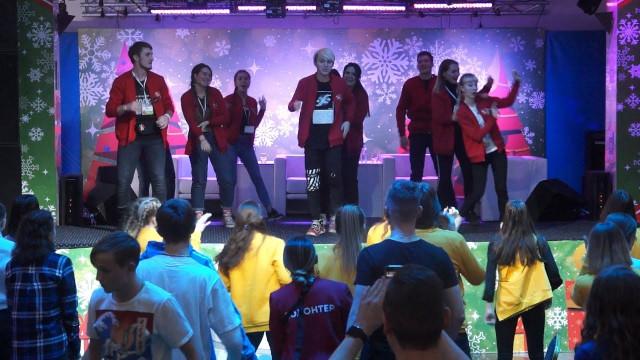 Окружной форум добровольцев собрал вНовом Уренгое 300 волонтёров