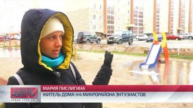 Жители микрорайона Энтузиастов тонут водворе своего дома.