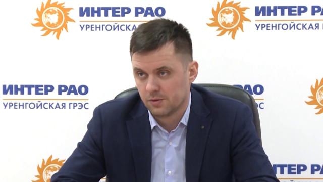 Уренгойская ГРЭС перешла напрямые договоры спотребителями теплоэнергии