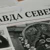 Сотрудники городской газеты «Правда Севера» рассказывают отонкостях диалога считателями.