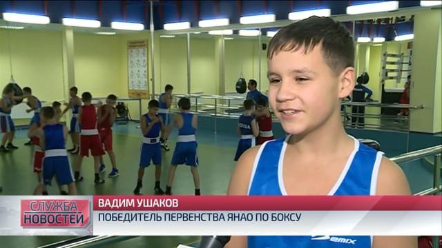 Новоуренгойские боксеры стали лидерами поколичеству медалей наПервенстве Ямала.
