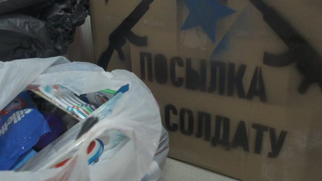 Новоуренгойцы собирают посылки для солдат-срочников