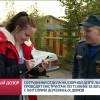 Сотрудники отдела надзорной деятельности проводят инструктаж потехнике безопасности сжителями деревянных домов.