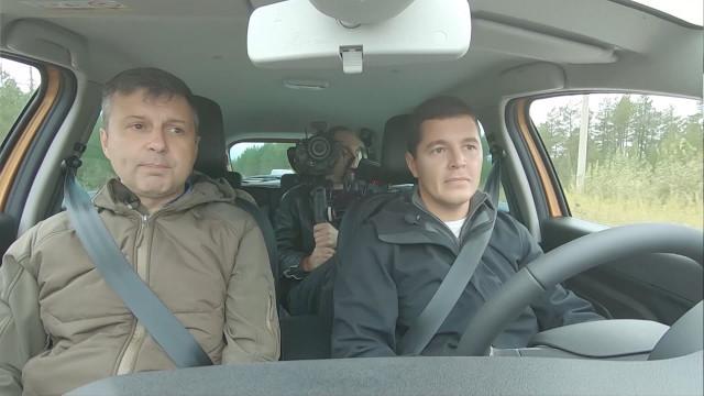 Губернатор Ямала подвёл итоги автомобильного путешествия порегиону