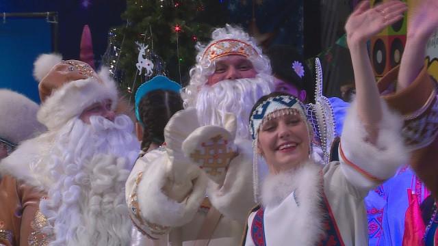ВНовом Уренгое состоялся III фестиваль Дедов Морозов