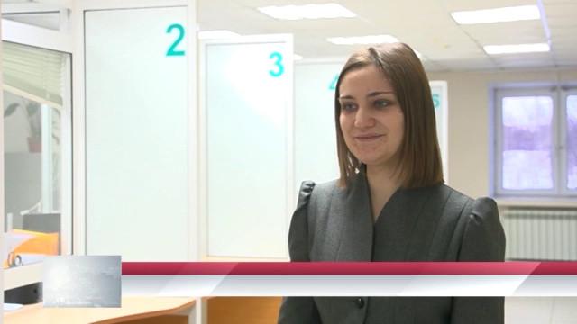 Новоуренгойское отделение «Почты России» ищет специалистов.