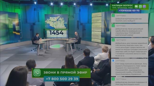 Дмитрий Артюхов ответил навопросы ямальцев впрямом эфире