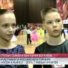 ВНовом Уренгое состоялсяVI российский турнир потанцевальному спорту «Кубок Альянса— 2017».
