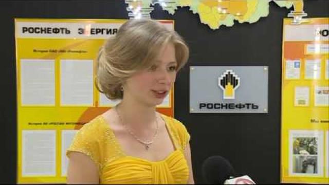 Выпускники Роснефть-класса получили сертификаты.