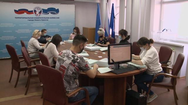 Специалисты новоуренгойского избиркома приступили кпересчёту бюллетеней