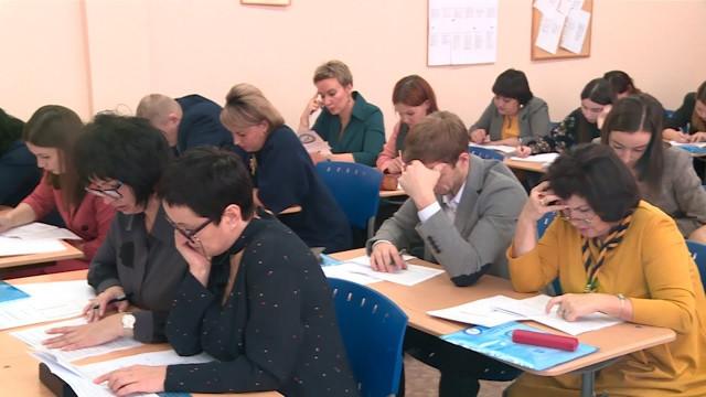 ВНовом Уренгое стартовал второй гуманитарный педагогический форум