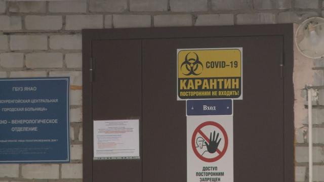 Врачи новоуренгойской ЦГБ оперативно спасли жизнь пациентке с тяжёлой формой коронавируса