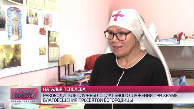 ВКоротчаево проходит акция «Собери ребёнка вшколу»
