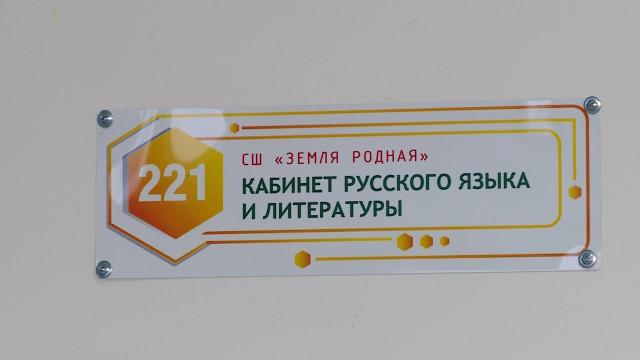 Больше 1300 новоуренгойских девятиклассников прошли итоговое собеседование порусскому языку