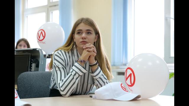 В Новом Уренгое запустили образовательный проект «Импульс-класс»