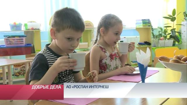 АО«РОСПАН ИНТЕРНЕШНЛ» принимает активное участие вжизни города Новый Уренгой.