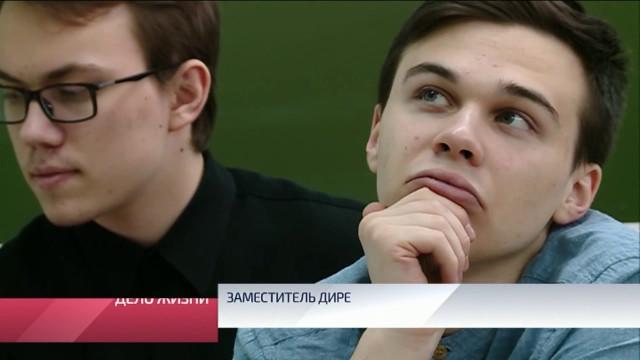 Заместитель директора новоуренгойской Гимназии ипреподаватель истории Михаил Бабич уходит назаслуженный отдых.
