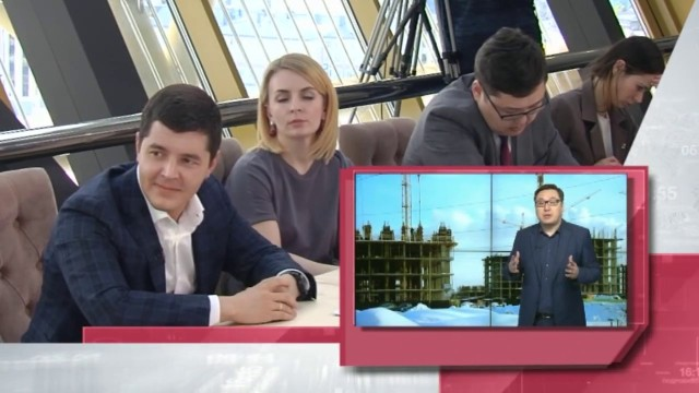 Встреча Дмитрия Артюхова с журналистами