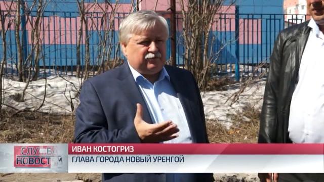 Глава города Иван Костогриз провёл выездное совещание построительству иблагоустройству.