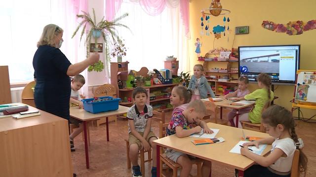 Воспитанники детских садов Нового Уренгоя фантазируют натему открытия Пуровского моста