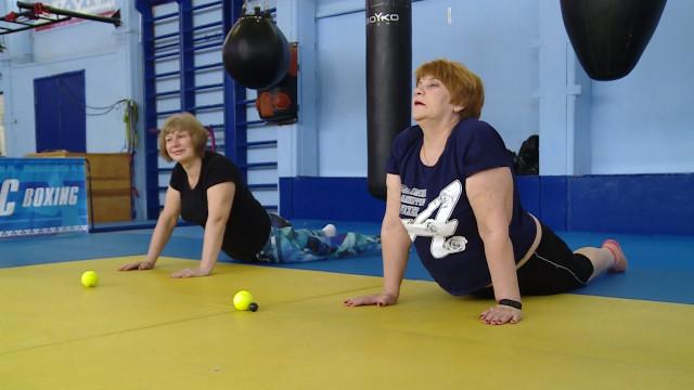 Занятия оздоровительной гимнастикой помогают людям старшего поколения сохранить здоровье