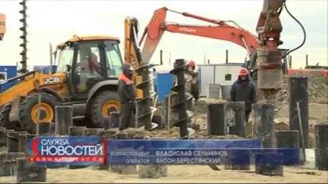 Компания «РОСПАН ИНТЕРНШНЛ» продолжает строительство наливного железнодорожного терминала врайоне Коротчаево.