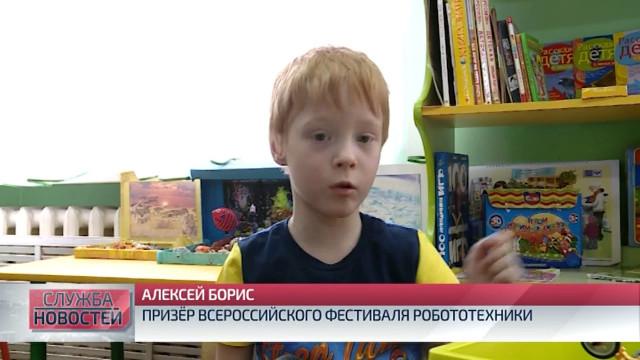 Юные новоуренгойцы— призеры всероссийского фестиваля робототехники.