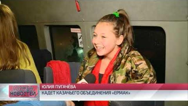 Кадеты казачьего объединения «Ермак» района Коротчаево окунулись вкрещенскую купель.