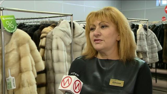 ВНовом Уренгое открылась выставка-продажа меховых изделий.