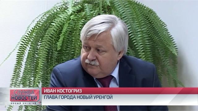 Глава города Иван Костогриз встретился сжителями Коротчаево.