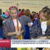 Учащиеся средней школы №12собрали для Насти Подосининой 149 тысяч рублей.
