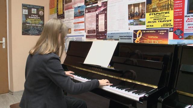 Произведение новоуренгойской пианистки вошло внотную хрестоматию