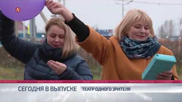 Служба новостей. Выпуск от1октября 2020г.